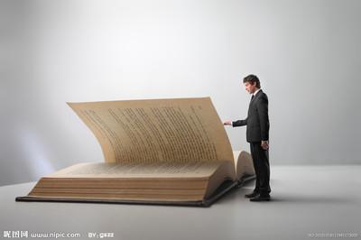 小说书稿点评20万字以内